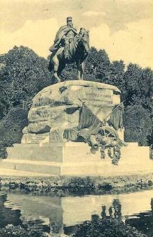 El monumento al general Martínez Campos poco después de su inauguración. Foto Archivo Fundación Mariano Benlliure